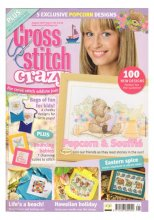Cross Stitch Crazy No:101