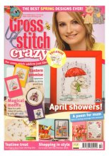 Cross Stitch Crazy No:110